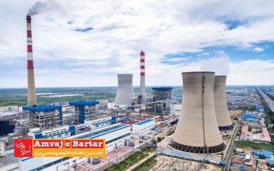 90 درصد سوخت نیروگاهها توسط گاز طبیعی تامین شده است