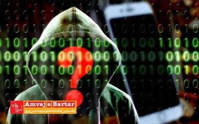 سرقت پیام و مخاطب کاربران اندروید با بدافزار جوکر