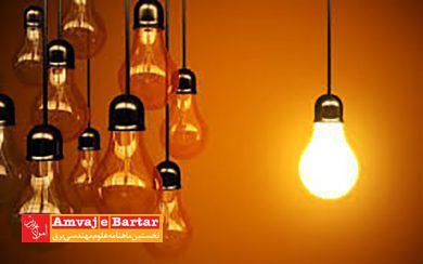 کمتر شدن قطعی گسترده برق کشور از سال آینده