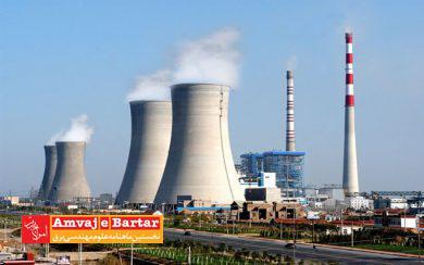 مخالفت سازمان محیط زیست برای مصرف «مازوت» در نیروگاهها