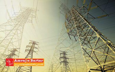 احداث خط انتقال ۴۰۰ کیلو ولتی برق در ترکمنستان از سوی پیمانکاران ایران